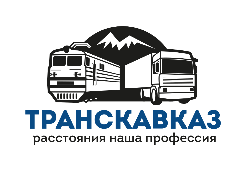 Транс kavkazci