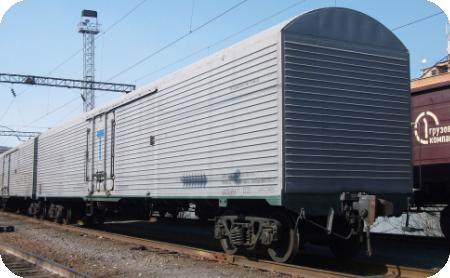 Вагон-термос ТН-4-201