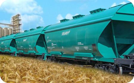 Перевозка зерна ж/д транспортом